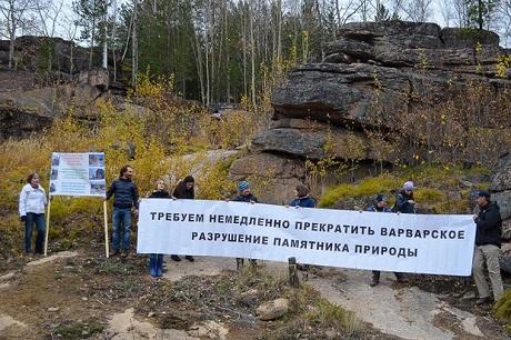 Пикет на Олхинском плато. Фото Ильи Татарникова