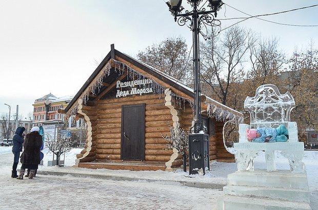 Резиденция деда Мороза. Фото Ильи Татарникова
