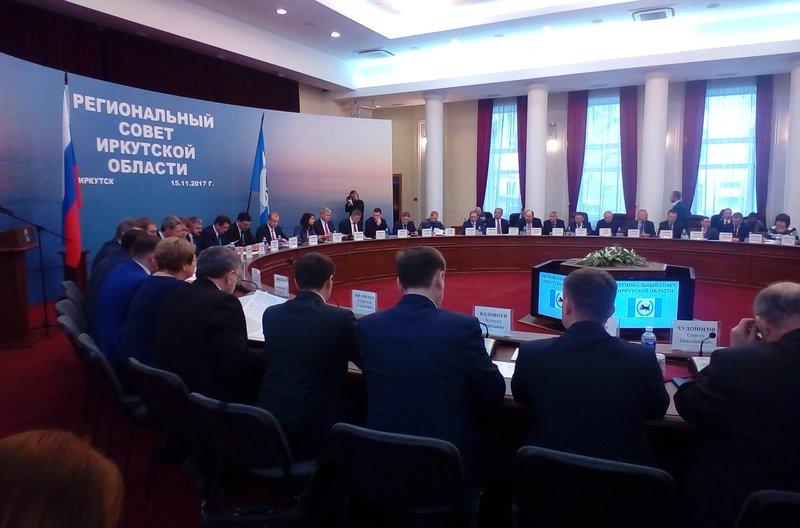 Региональный совет Иркутской области возобновил работу