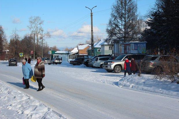 "Байкальск. Фото ИА ""Иркутск онлайн"""