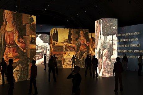 Выставка отворчестве Леонардо даВинчи вИркутске стартует 24ноября