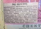 Фото предоставлено ЗАГС Иркутской области