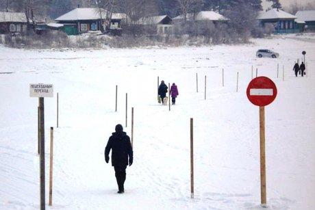 Два ледовых перехода нареке Лене открыли вИркутской области