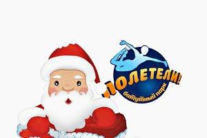 Новогодние ёлки в Иркутске