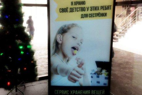 Фото из группы фирмы в социальной сети «ВКонтакте»
