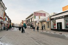 Улица Урицкого. Фото IRK.ru