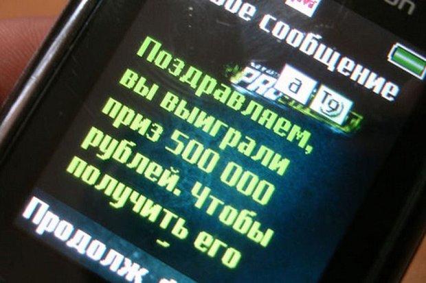 Фото с сайта www.vao-mos.info
