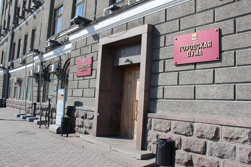 Томская область приняла бюджет с недостатком практически в4 млрд руб.