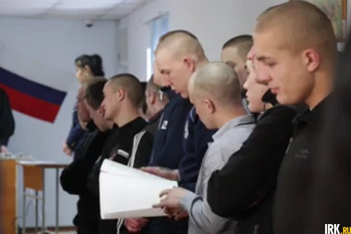 Участники беспорядков вАнгарской колонии получили настоящие сроки