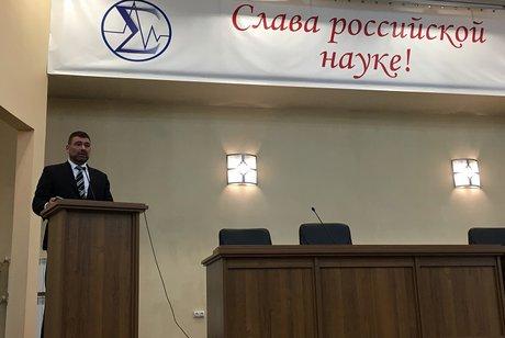 Директором Иркутского научного центра РАН стал Константин Апарцин