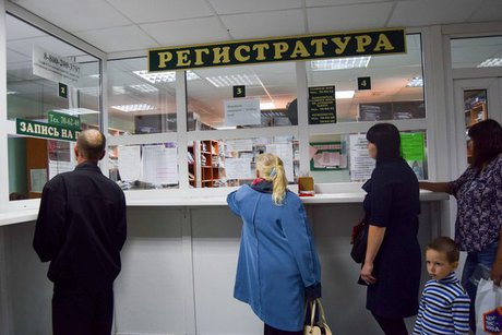 Иркутск работа онлайн элит такси онлайн диспетчерская работа отзывы