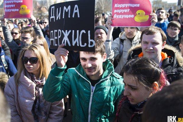 Митинг сторонников Навального.  Фото ИА «Иркутск онлайн»