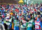 Фото организаторов марафона