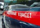 Фото с сайта irk.sledcom.ru