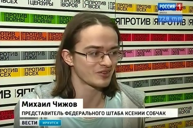 Скриншот видео из сюжета ГТРК «Иркутск»