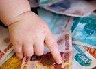 Фото министерства социального развития, опеки и попечительства