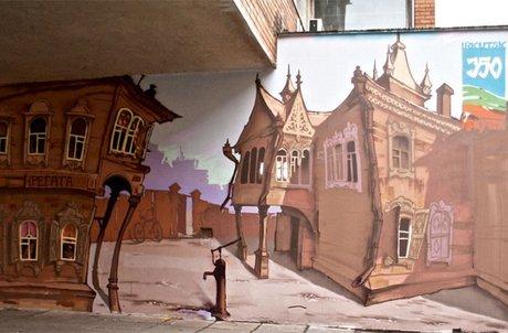 Граффити Иркутск. Фото с сайта pribaikal.ru