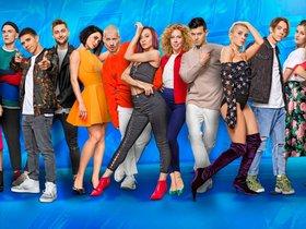 Танцы на ТНТ. Четвёртый сезон