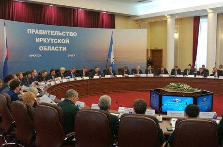 Руководитель Минприроды Российской Федерации проводит вИркутске совещание поохране Байкала