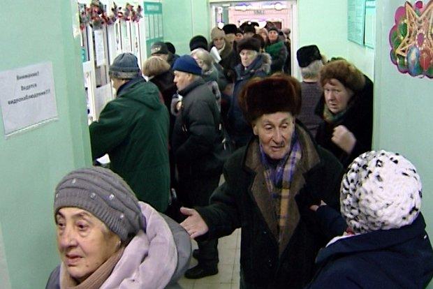 """Фото """"Вести-Иркутск"""""""