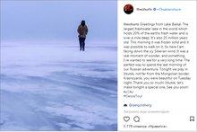 Фото Тео Хатчкрафта в Instagram