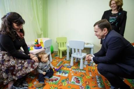 В центре «Дом семьи». Фото пресс-службы мэрии