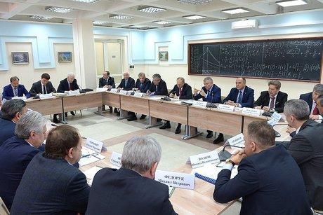 Фото с сайта isc.irk.ru