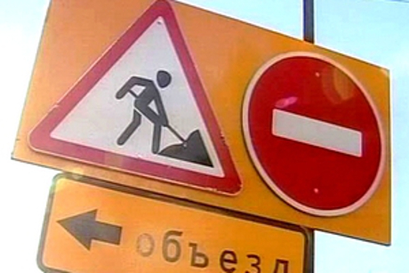 Дорожные знаки. Фото с сайта www.admirk.ru