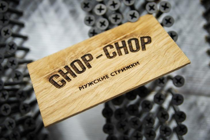 Фото предоставлено сетью парикмахерских Chop-Chop