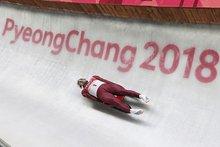Фото с сайта championat.com