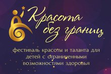 Изображение пресс-службы администрации Иркутска