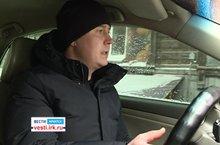 Скриншот видео с сайта ГТРК «Иркутск»