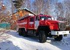 Пожарная машина. Фото с сайта ГУ МЧС России по Иркутской области