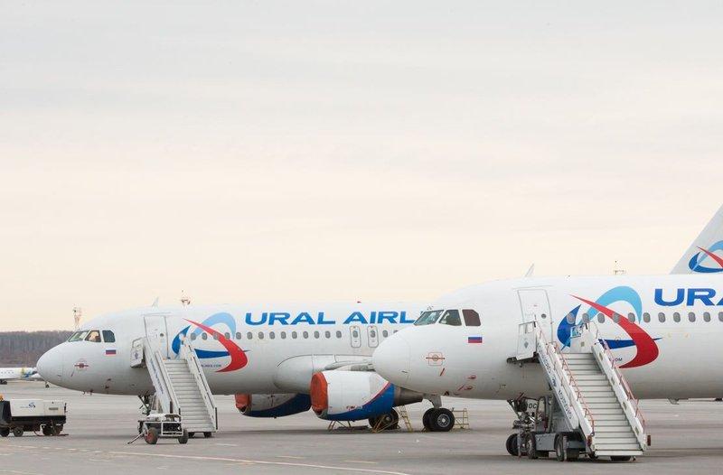 Скидки на билеты в самолет к 9 мая билеты на самолет из санкт-петербурга в калининград купить