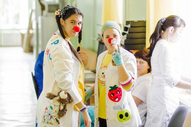 Больничная клоунада -- возможность быть собой