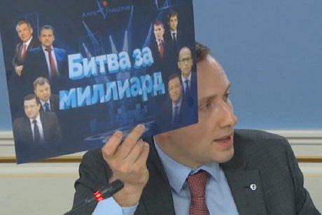 Фото с сайта leadersclub.ru