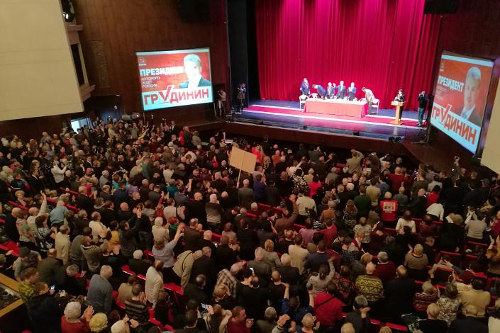 Встреча Грудинина с избирателями