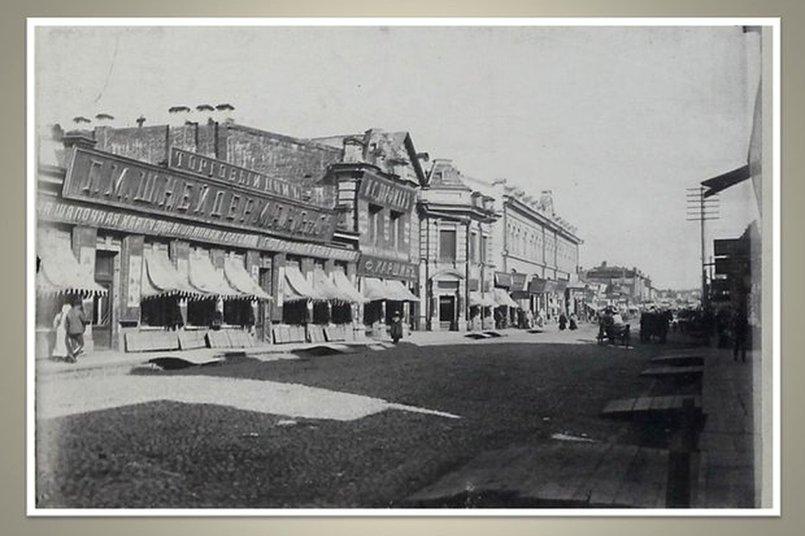 Фото из фонда библиотеки ИГУ