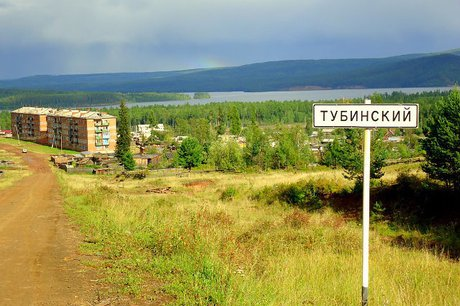 Фото с сайта irkipedia.ru