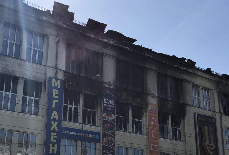 СКвозбудил дело оподжоге после пожара вТЦ вАнгарске