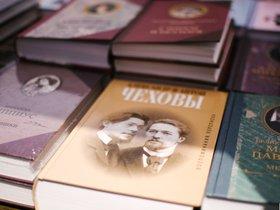 Международный книжный фестиваль