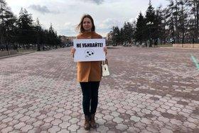 Фото со страницы Ольги Жаковой в Facebook