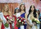 Фото Сергея Бобылева/ТАСС