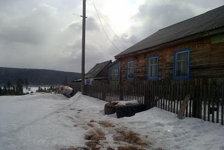Поселок Наратай. Фото с сайта irkipedia.ru