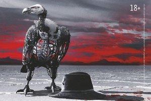 23 апреля премьера второго сезона сериала «Мир дикого запада»