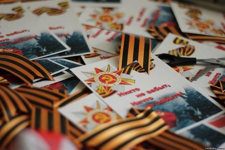 Картинки по запросу георгиевская лента день победы