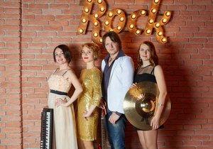 Концерт группы «ДжинSы Клёш» в Иркутской областной филармонии