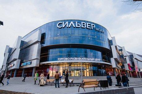 Кино в сильвермоле в иркутске афиша театры в энгельсе афиша
