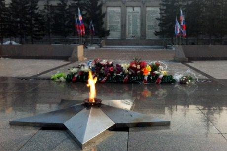 Фото с сайта imena.onf.ru