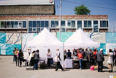 Международный книжный фестиваль вИркутске отменен внынешнем году